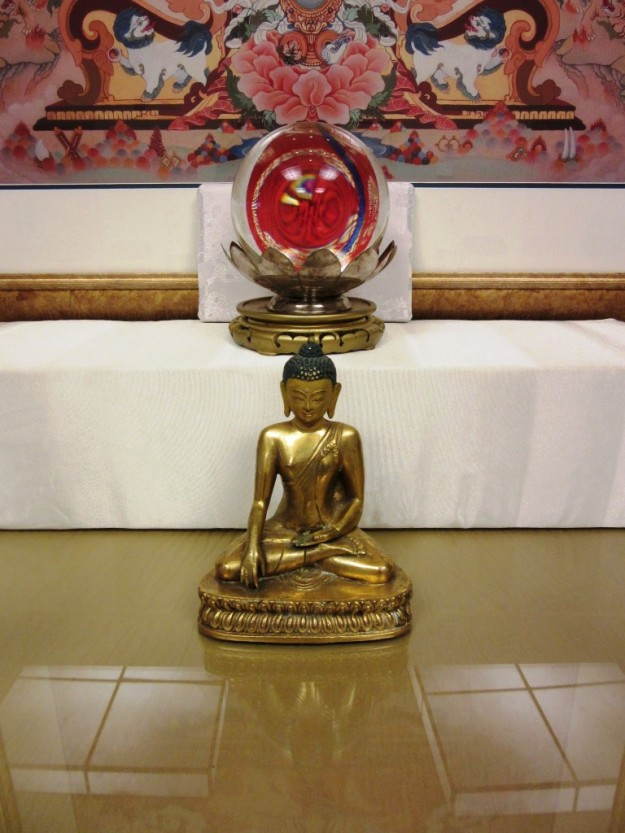 Rigden Shrine Room, Shambhala Mountain Center